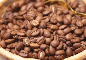 Кофе Куба Альтура Лавадо