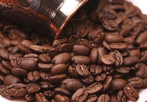 Кофе Марагоджип Колумбия