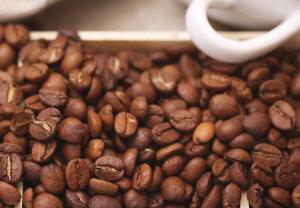 Кофе Панама Вулкан Санта Клара